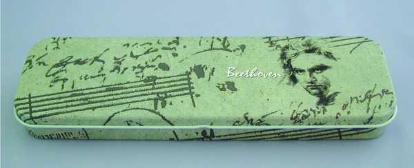 Beethoven Kalem Kutu