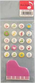 Piyano ve Notalar Stiker