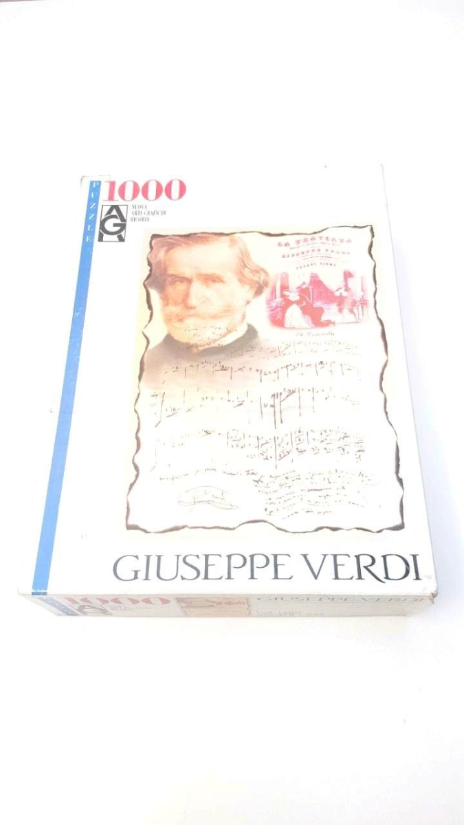 Puzzle, Giuseppe Verdi 1000 Parça - Thumbnail